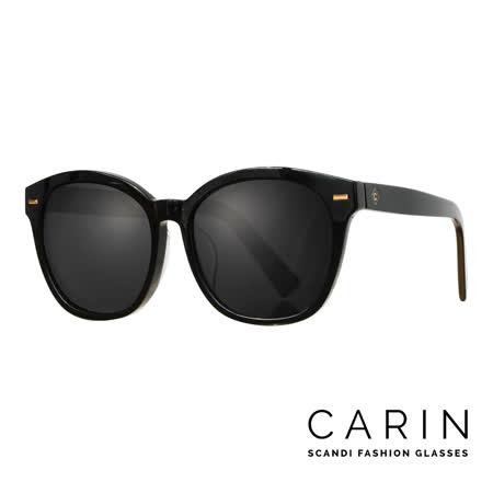 CARIN 韓國名星愛用經典款太陽眼鏡 Alto-C1(黑)