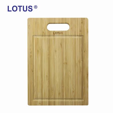 【LOTUS樂德】天然竹製砧板-大