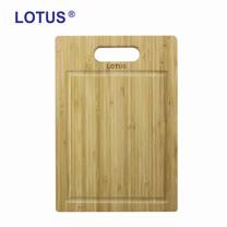 【LOTUS樂德】天然竹製砧板-中