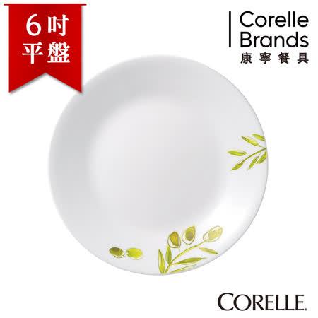【美國康寧 CORELLE】橄欖莊園6吋平盤-106OG
