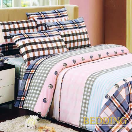 【BEDDING】獨家記憶 活性印染 雙人床包涼被四件組
