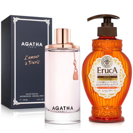 Agatha 真愛巴黎女性淡香水(100ml)-送品牌洗髮精&紙袋