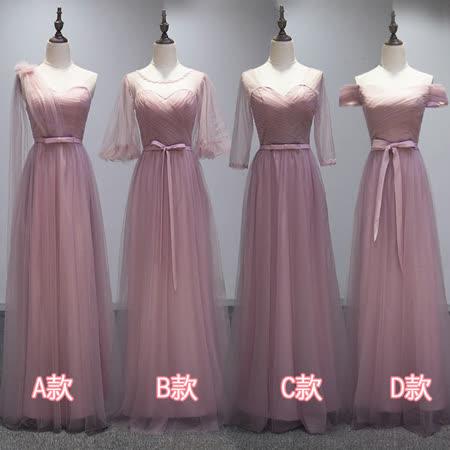 。DearBaby。女神甜美壓折長禮服伴娘服(粉色)預購