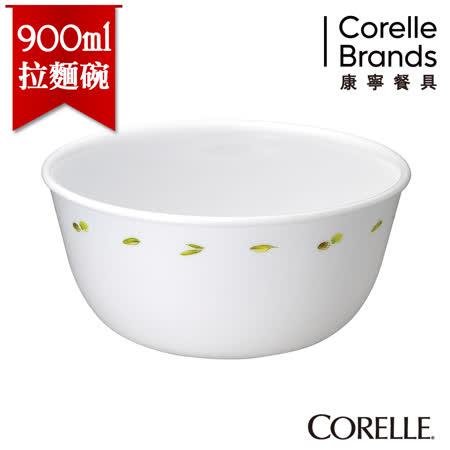 【美國康寧 CORELLE】橄欖莊園900ML拉麵碗-428OG