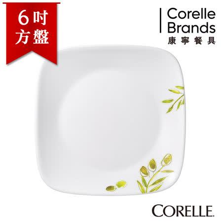 【美國康寧 CORELLE】橄欖莊園方型麵包奶油盤(早餐.點心盤)-2206OG