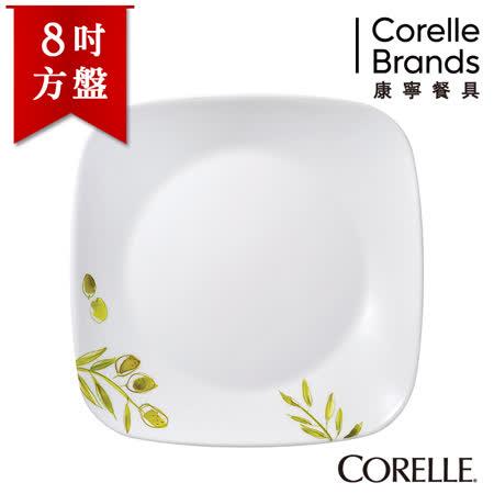 【美國康寧 CORELLE】橄欖莊園方型8.75吋中餐盤(午餐盤)-2211OG