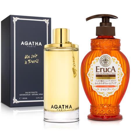 Agatha 傾慕巴黎女性淡香水(100ml)-送洗髮精&紙袋