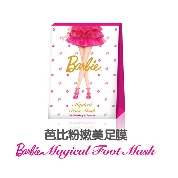 Barbie 芭比粉嫩美足膜 1入
