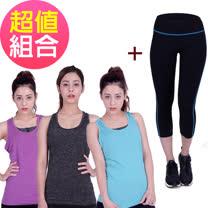 Leader 女性專用S-Fit壓縮七分緊身褲+Tank A22涼感運動背心 超值組