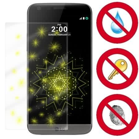 D&A LG G5 (5.3吋)電競專用5H螢幕保護貼(NEW AS玻璃奈米)