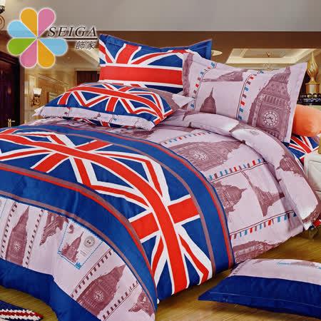 飾家《英國之旅》單人絲柔棉二件式床包組台灣製造