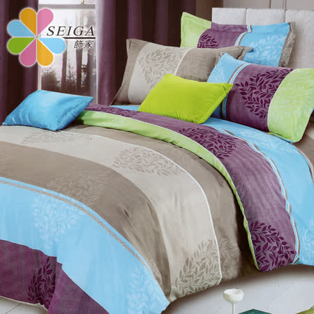 飾家《寧夏的風》單人絲柔棉二件式床包組台灣製造