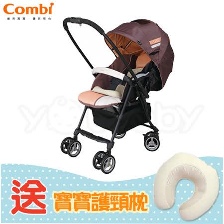 【熱賣暢銷】康貝 Combi CALDIA 雙向嬰兒手推車-兩色 **送幸福旅行組**