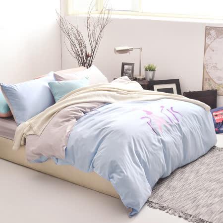 Neutral / Color 色階刺繡-左岸繪本(藍) 雙人加大四件式被套床包組
