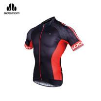 (男) SOOMOM 夢想短車衣-單車 自行車 黑紅