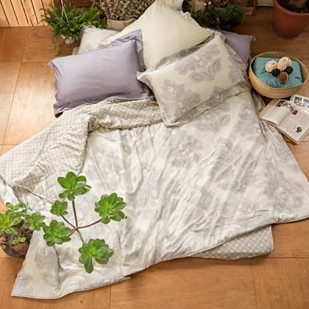BBL 風華100%萊賽爾纖維(天絲®)印花特大兩用被床組