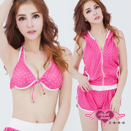 【天使霓裳】泳衣 點點星光 四件式比基尼泳裝(粉M~XL)