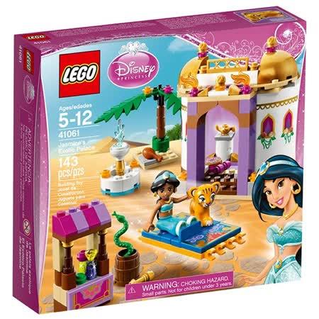 LEGO《 LT41061 》2015 年迪士尼公主系列 - 茉莉公主的異國宮殿