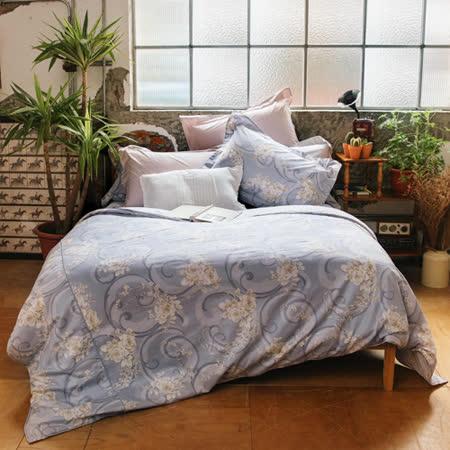 BBL 馥郁芬芳100%純棉加大兩用被床組