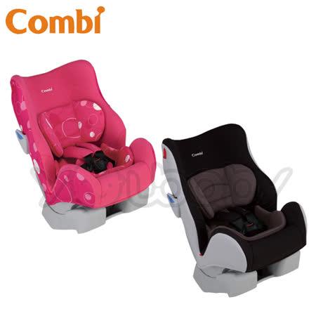 康貝 Combi mamalon 汽車安全座椅 黑旋風/草莓蛋糕