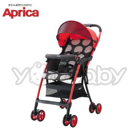 愛普力卡 Aprica Magical air S 高視野  超人氣輕量手推車- 小太陽