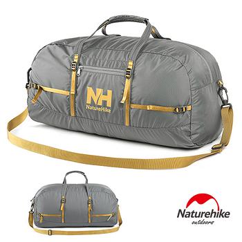 Naturehike 戶外旅行大容量折疊防水抗刮手提肩背包 38L (四色任選)