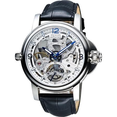 epos 巴賽爾藝術系列鏤空三次元手動上鍊機械錶-銀/45mm 3429.195.20.58.25FB