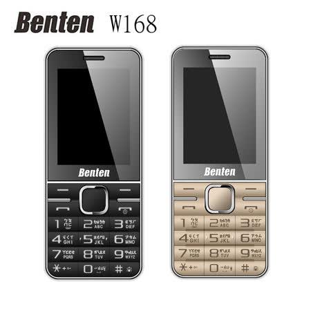 BENTEN W168 3G 直立式雙卡雙待/無相機/無記憶卡/軍人機