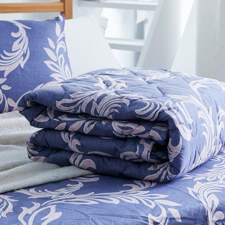 美夢元素 弗蘭 天鵝絨涼被床包組 雙人加大四件式