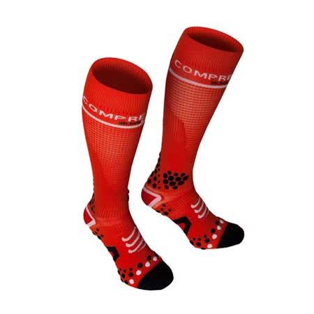 (男女) COMPRESSPORT 壓縮長襪子- 單車 慢跑 路跑 鐵人三項 黑白紅
