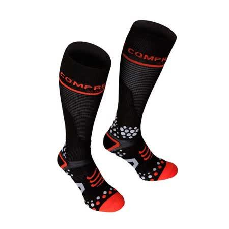 (男女) COMPRESSPORT 壓縮長襪子- 單車 慢跑 路跑 鐵人三項 紅黑白