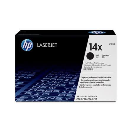 【HP】CF214X / 14X 原廠黑色高容量碳粉匣 /適用 HP M712dn/M712N/M725DN