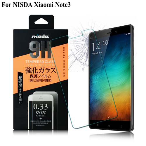 NISDA Xiaomi 紅米Note3 鋼化 9H 0.33mm玻璃螢幕貼