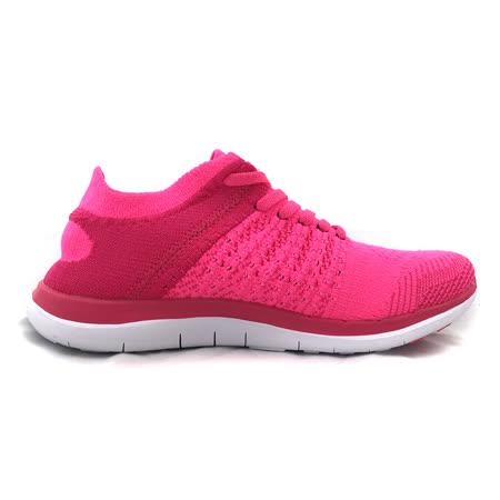 AIRWALK(女)- 城市運動系列 輕量透氣編織慢跑鞋 - 桃紅