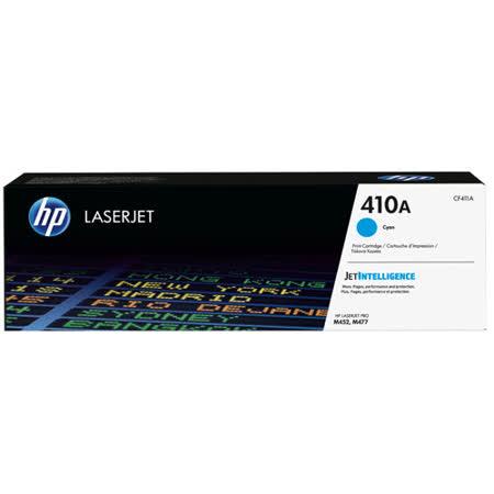 【HP】CF411A /410A 原廠藍色碳粉匣 /適用 M452 / M477