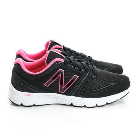 NEW BALANCE女 慢跑鞋 黑桃W575LB2