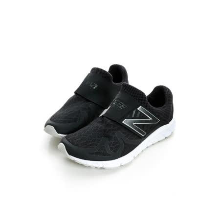 New Balance 經典復古鞋 黑銀VAZEE MLRUSHVC