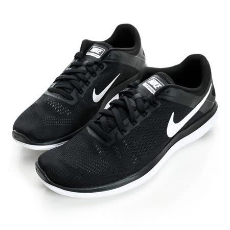 Nike 男 慢跑鞋 黑/白 - 830369001