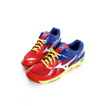 MIZUNO 男 排羽球鞋 藍/紅/黃-V1GA157027