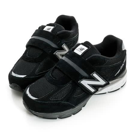 NEW BALANCE (大童)復古慢跑鞋 黑白 KV990BSP