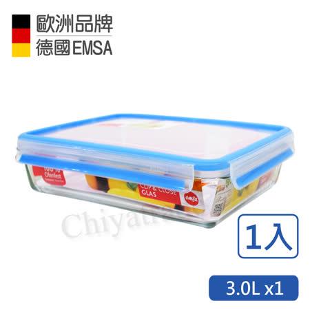 【德國EMSA】專利上蓋無縫頂級 玻璃保鮮盒德國原裝進口(保固30年)(3.0L)