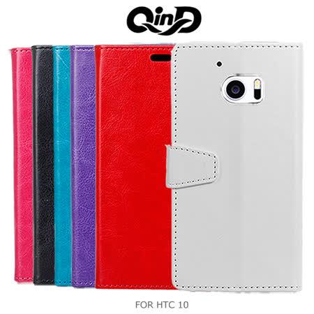 QinD 勤大 HTC 10 / HTC 10 Lifestyle 水晶帶扣插卡皮套