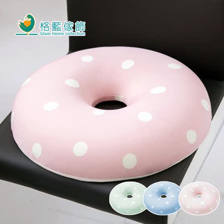 【格藍傢飾】水玉涼感舒壓甜甜圈坐墊 / 三色任選
