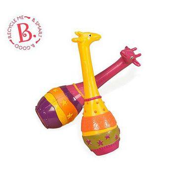 美國 B.Toys 感統玩具 非洲童樂團 長頸鹿沙球 Giraffe Maracas