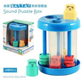美國 B.Toys 感統玩具 Battat系列-形狀發響盒 Sound Puzzle Box