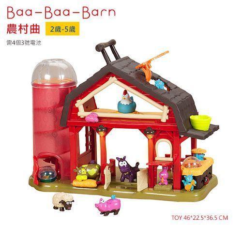 美國 B.Toys 感統玩具 農村曲 搖滾動物農莊 Baa-Baa-Barn