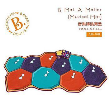 美國 B.Toys 感統玩具 音樂磚跳舞墊 Mat-A-Matics