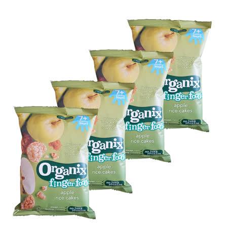 英國Organix 有機寶寶蘋果米餅50gX4