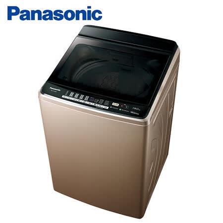 Panasonic 國際 15kg 雙科技變頻洗衣機 NA-V168BB
