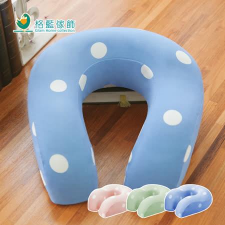 【格藍傢飾】水玉涼感舒壓護頸枕-升級款 / 三色任選